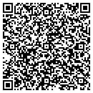 QR-код с контактной информацией организации Айгуль