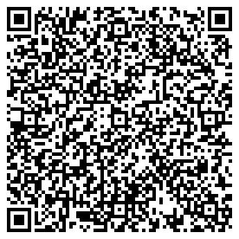 QR-код с контактной информацией организации ФОТОНИК+