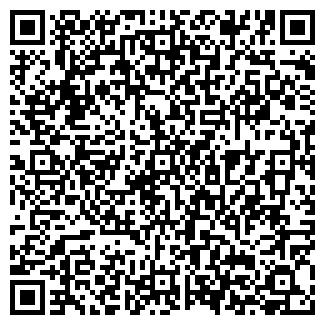 QR-код с контактной информацией организации ООО АГРОХИМ