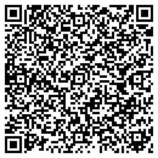 QR-код с контактной информацией организации ООО АГРОИМПОРТ