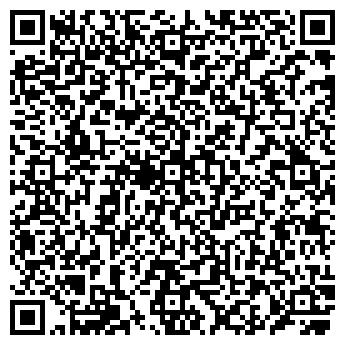 QR-код с контактной информацией организации ГРИНЧЕНКО В.М. СПД ФЛ