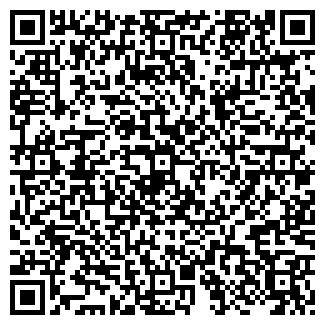 QR-код с контактной информацией организации ООО ЕКСТРЕМ