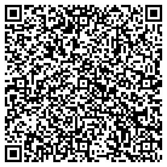 QR-код с контактной информацией организации BASCONI