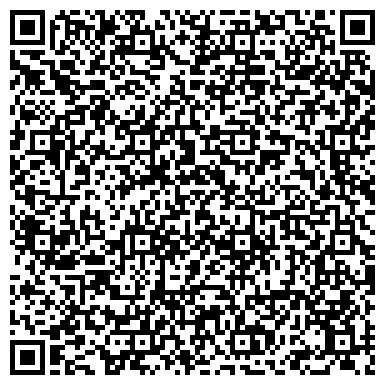 QR-код с контактной информацией организации Сибирь контракт, оптово-розничная компания, ООО Солвекс плюс