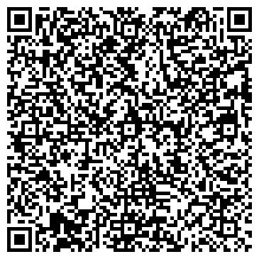 QR-код с контактной информацией организации ТРОИЦКАЯ КАМВОЛЬНАЯ ФАБРИКА Интернет магазин