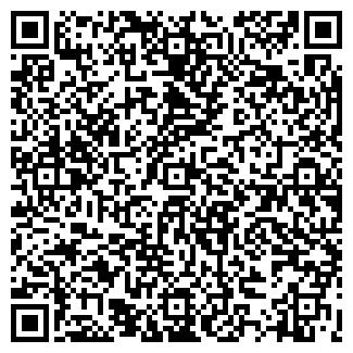 QR-код с контактной информацией организации ВКУСНО