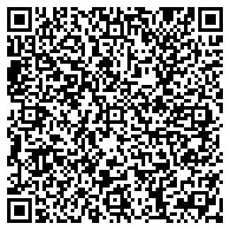 QR-код с контактной информацией организации САФАРИ-СПОРТ