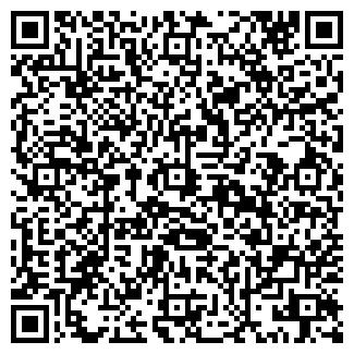 QR-код с контактной информацией организации ЗЯТЁК