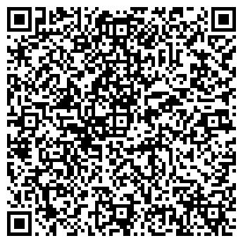 QR-код с контактной информацией организации КАЙФ ПО ВЫХОДНЫМ