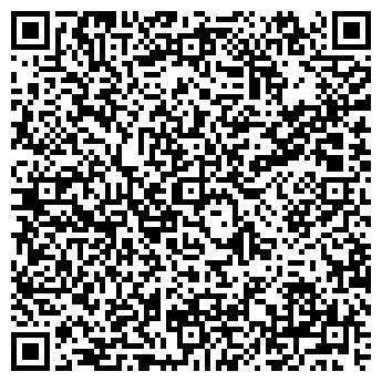 QR-код с контактной информацией организации ПИКОВАЯ ДАМА