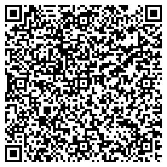 QR-код с контактной информацией организации ШКОЛА № 1138