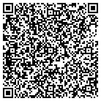 QR-код с контактной информацией организации РУССКИЙ КРОССВОРД