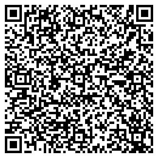 QR-код с контактной информацией организации ЧП АЛМА