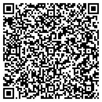 QR-код с контактной информацией организации САМОЕ ОНО