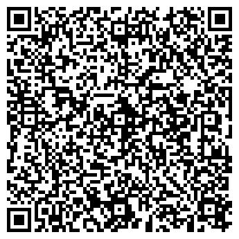 QR-код с контактной информацией организации ФОРПОСТ, ПКП, ООО