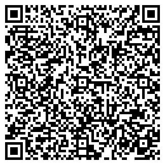 QR-код с контактной информацией организации ЧП АЛЬ-КОМ-Х