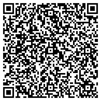 QR-код с контактной информацией организации ООО АВСТРОИНВЕСТ