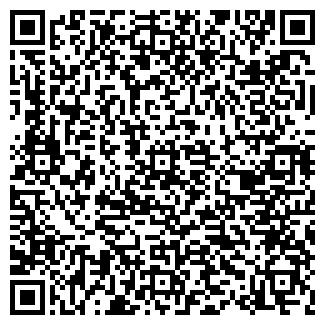 QR-код с контактной информацией организации ООО ГЛОТЭКС