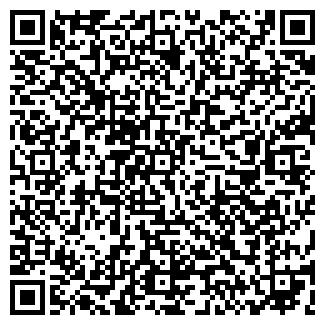 QR-код с контактной информацией организации ООО ИМЕКС ЛЮКС