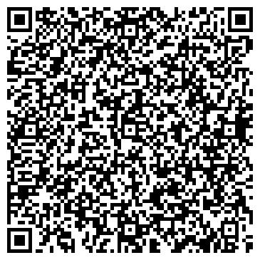 QR-код с контактной информацией организации ООО Доза-Гран