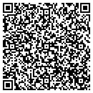 QR-код с контактной информацией организации ЧП АРНИКА ПКФ