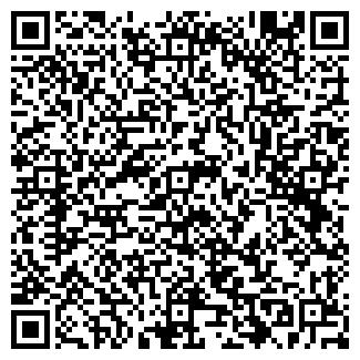QR-код с контактной информацией организации ООО ВОЗРОЖДЕНИЕ