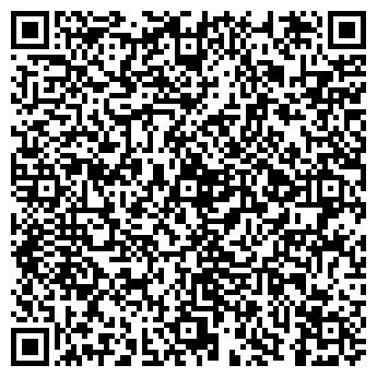 QR-код с контактной информацией организации ЭСТЕТ ЛТД, ООО