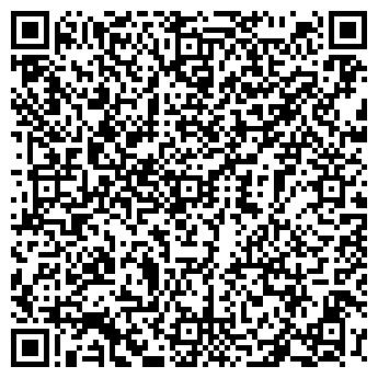 QR-код с контактной информацией организации ФИФТИ-ФИФТИ