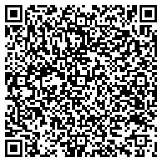 QR-код с контактной информацией организации МОБИЛЬ