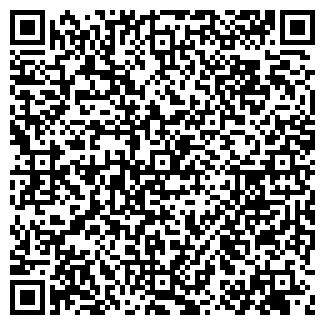 QR-код с контактной информацией организации ЦЕЛЕБНИК