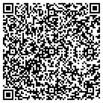 QR-код с контактной информацией организации ЧАС ДЛЯ ВАС