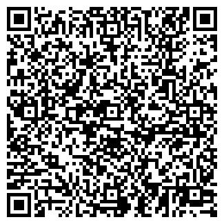 QR-код с контактной информацией организации I LOVE YOU