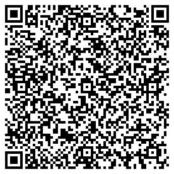 QR-код с контактной информацией организации У Натали