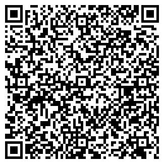 QR-код с контактной информацией организации САО-2000