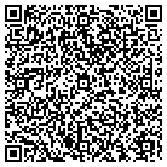 QR-код с контактной информацией организации ДЕТСКИЙ САД № 1434