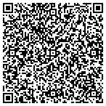 QR-код с контактной информацией организации ООО РУССКАЯ ИНЖЕНЕРНО-СТРОИТЕЛЬНАЯ КОМПАНИЯ