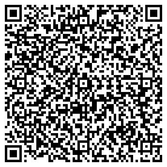 QR-код с контактной информацией организации БИОТЕХНОЛОГИЯ ПФ
