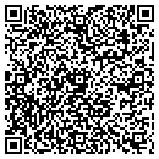 QR-код с контактной информацией организации ООО АЛЬПАРИ