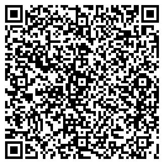 QR-код с контактной информацией организации МЕ'МАР, ООО