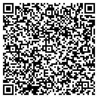 QR-код с контактной информацией организации СТАЛЬСЕРВИС