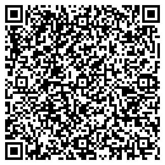 QR-код с контактной информацией организации ФБР, АО
