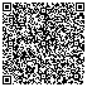 QR-код с контактной информацией организации Шелковая кукла