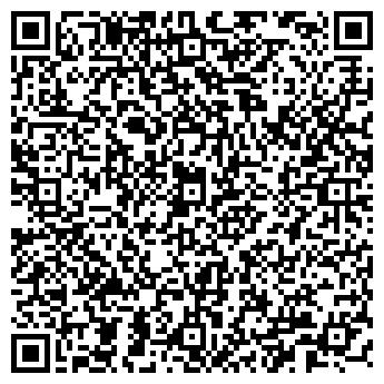 QR-код с контактной информацией организации ААА ТЕКС