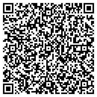 QR-код с контактной информацией организации ВИКОМ, ООО