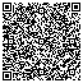 QR-код с контактной информацией организации ТРАФЛЕКС, ООО