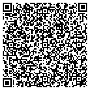 QR-код с контактной информацией организации МИР КУПАВЫ