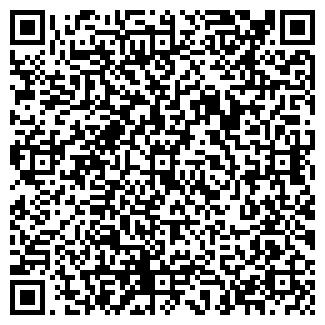 QR-код с контактной информацией организации ООО АМЕТИСТ-В ТД