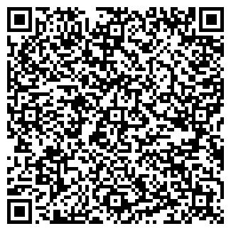 QR-код с контактной информацией организации Куриный дом