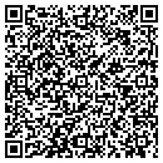 QR-код с контактной информацией организации ЧП КАТРИГЕР