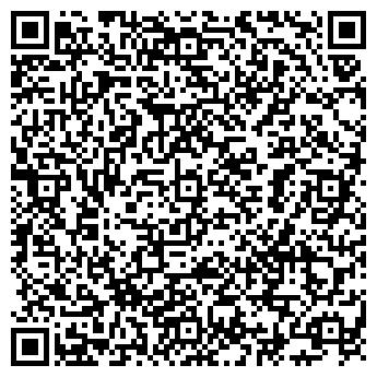 QR-код с контактной информацией организации ТАЛАНТ ТРЕЙДИНГ, ЧП